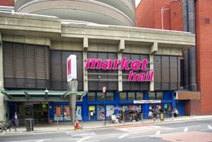 800px-Shopping_City_Market_Hall_entrance